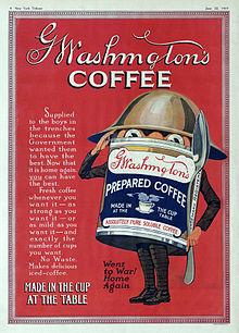 اعلان قهوة