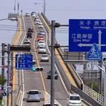 جسر-إشيما-أوهاشي-5