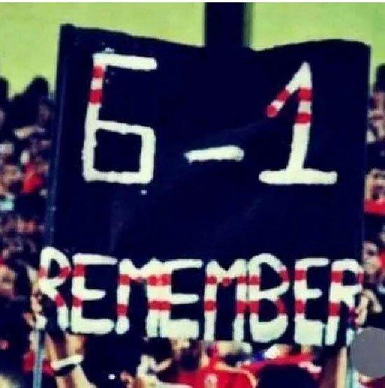 ذكريات مباراة 6 - 1