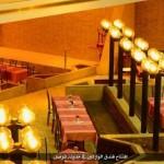 فندق داعش