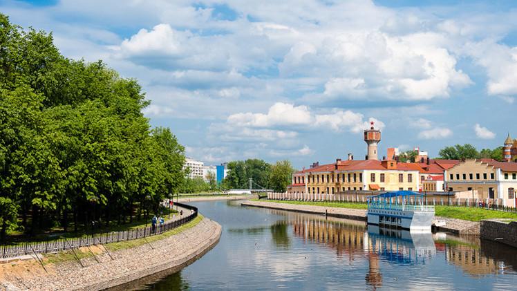 مدينة ايفانوفو الروسية