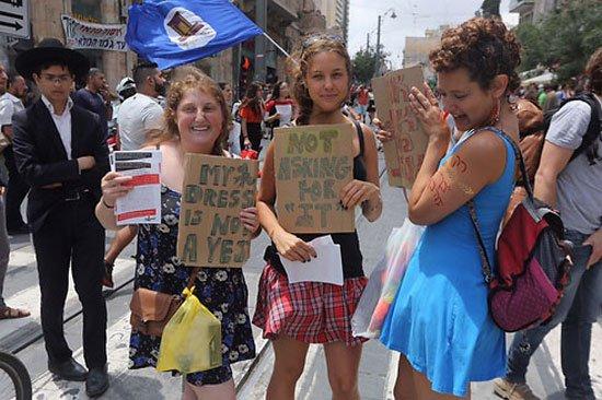 مظاهرات عاهرات اسرائيل
