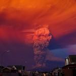 بركان فيلاريكا