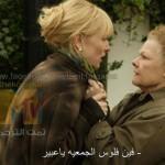 ترجمة الأفلام الأجنبى بالتاتش المصرى