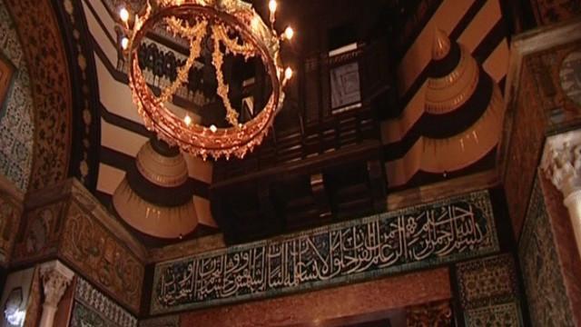 الطراز الإسلامى