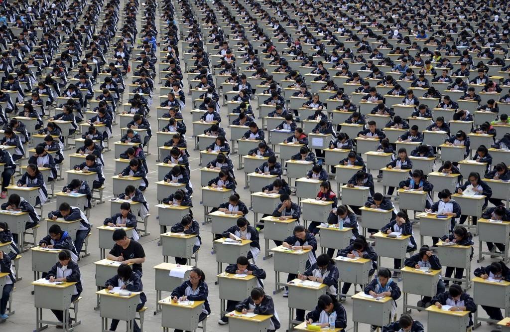 امتحانات الصين