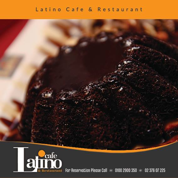 Latino cafe