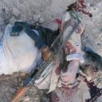 صور ارهابيين تم تصفيتهم