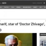 صور-نبأ-وفاة-عمر-الشريف-يتصدر-مواقع-الصحافة-العالمية-وداعاً-لورانس-العرب-ودكتور-زيفاجو-1275659