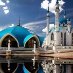 مسجد كول شريف