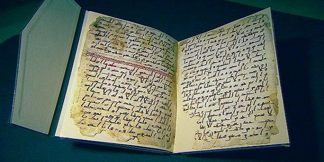 هذه المخطوطة هي جزء من من مجموعة القس الكلداني ألفونس منغنا،المولود في العراق، والتي تضم أكثر من 3000 وثيقة من الشرق الأوسط.