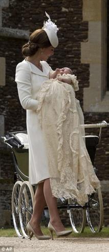 الأميرة كيت
