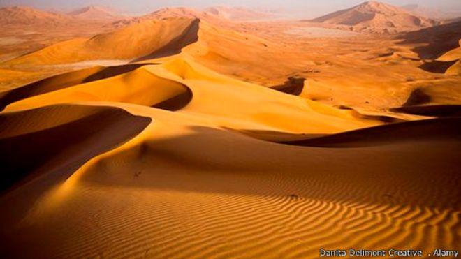 الجزيرة العربية