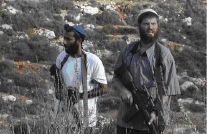 يهود متطرفين