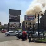 حريق الفجالة