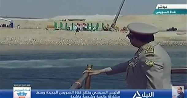 السيسى بالزى العسكرى خلال الاحتفال بافتتاح قناة السويس الجديدة