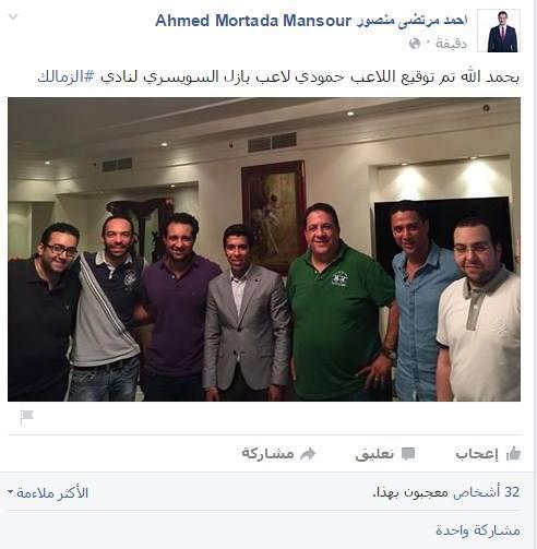 توقيع عقد احمد حمودى