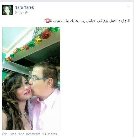 تويتة سارة طارق