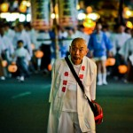 مهرجانات اليابان