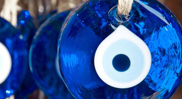 خرزة زرقاء