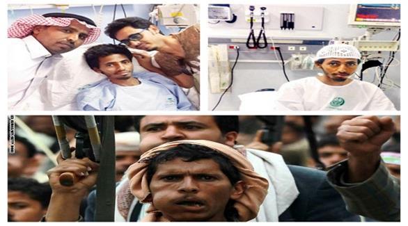 الجندى السعودى المخطوف من قبل الحوثيين