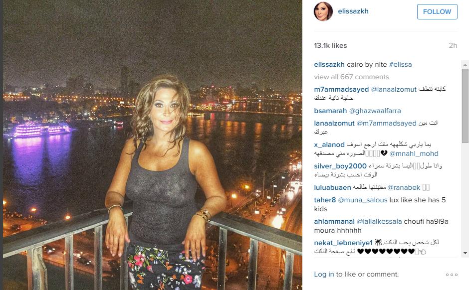 اليسا فى القاهرة