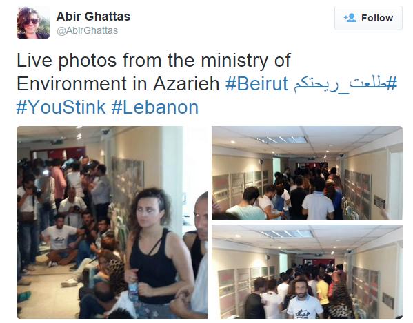 حملة طلعت ريحتكم تقتحم وزارة البيئة فى بيروت