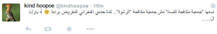 سخرية الفيسبوك بعد القبض على حمدى الفخرانى 3