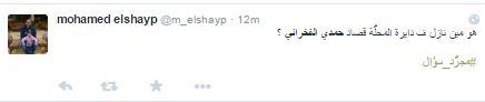 سخرية الفيسبوك بعد القبض على حمدى الفخرانى  9