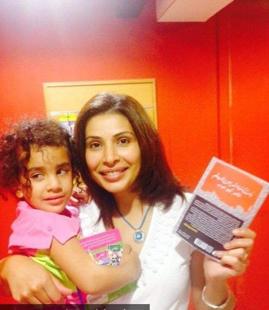 صورة-زوجة-باسم-يوسف-وابنته-نادية-في-أحدث-ظهور-لهما-1313864
