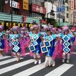 كرنفال السامبا اليابانى