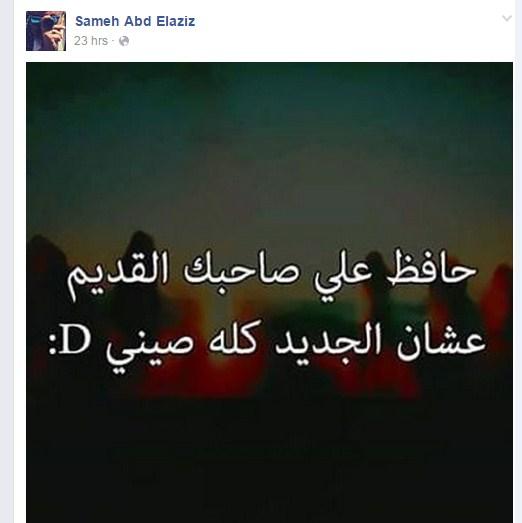 التعليق
