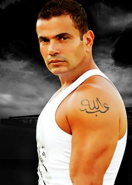تاتو عمرو1