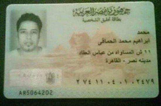 تعرف-على-مكان-سكن-الفنان-المصري-محمد-حماقي-من-بطاقته-الشخصية-1323850