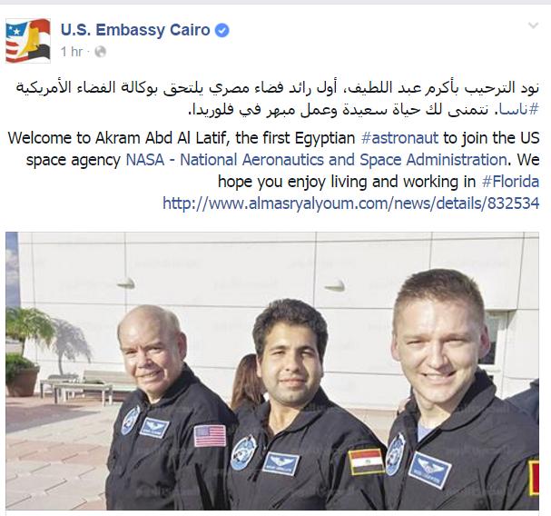 رائد الفضاء اكرم عبد اللطيف