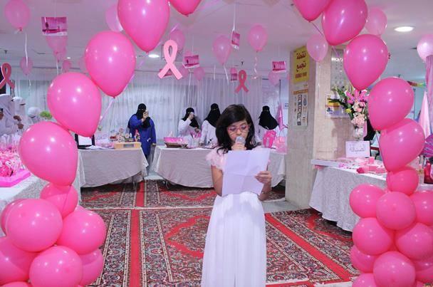 يوم السرطان