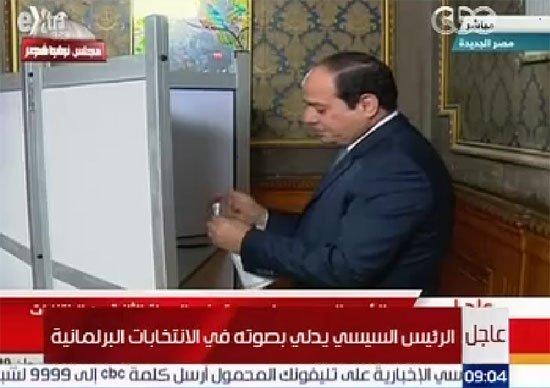 السيسى يدلى بصوته فى الانتخابات البرلمانية