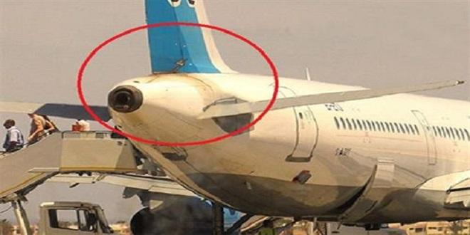 الشقوق بالطائرة  الروسية