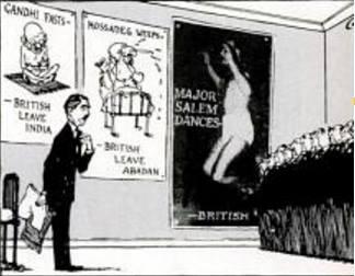الكاريكاتير الذى نشر عن رقصة صلاح سالم