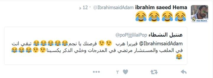 بوستات ابراهيم سعيد