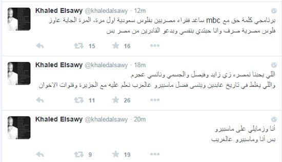 بوست خالد الصاوى