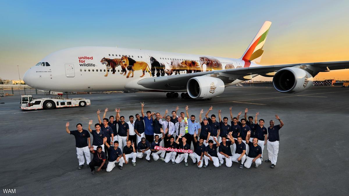طيران الامارات وحماية الحياة البرية