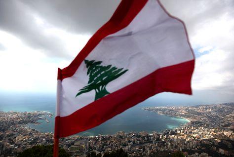 العلم اللبنانى
