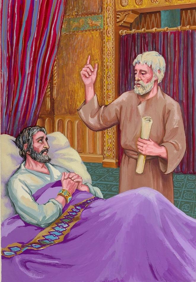 الملك حزقيا