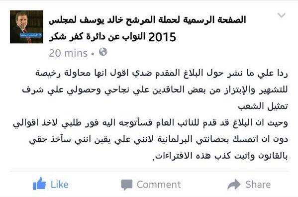 رد خالد يوسف على اتهامه بالتحرش