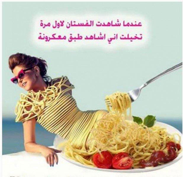 فستان سميرة سعيد