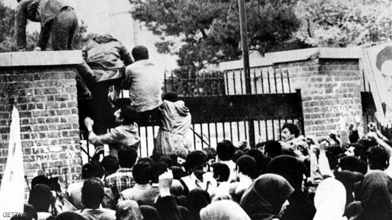 اقتحام السفارة الامريكية 1979