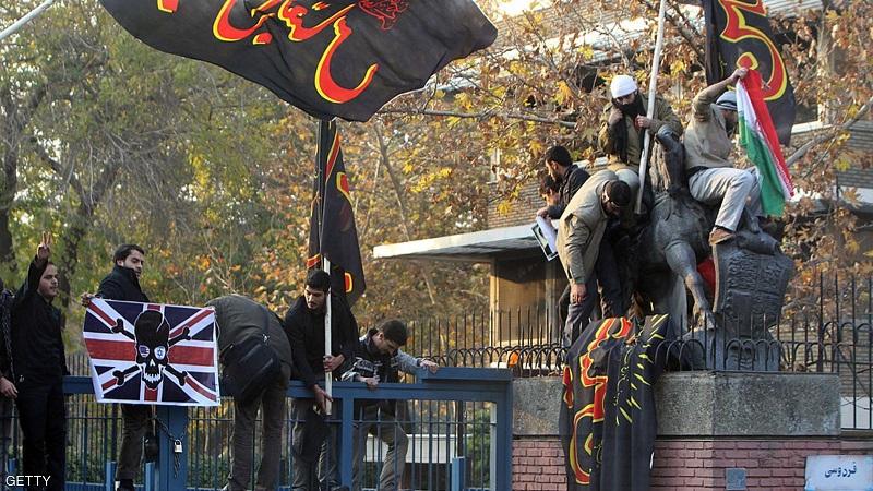 اقتحام السفارة البريطانية 2011