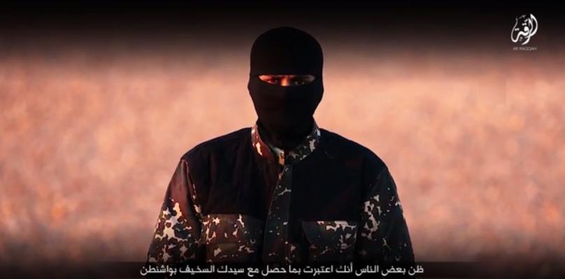 الداعشى الملثم