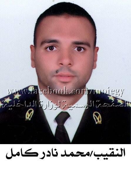 النقيب محمد نادر